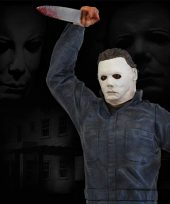 "Halloween (2018) - Michael Myers Ultimate 7"" Scale Action Figure 2"