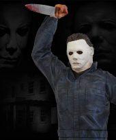 "Halloween (2018) - Michael Myers Ultimate 7"" Scale Action Figure 2"